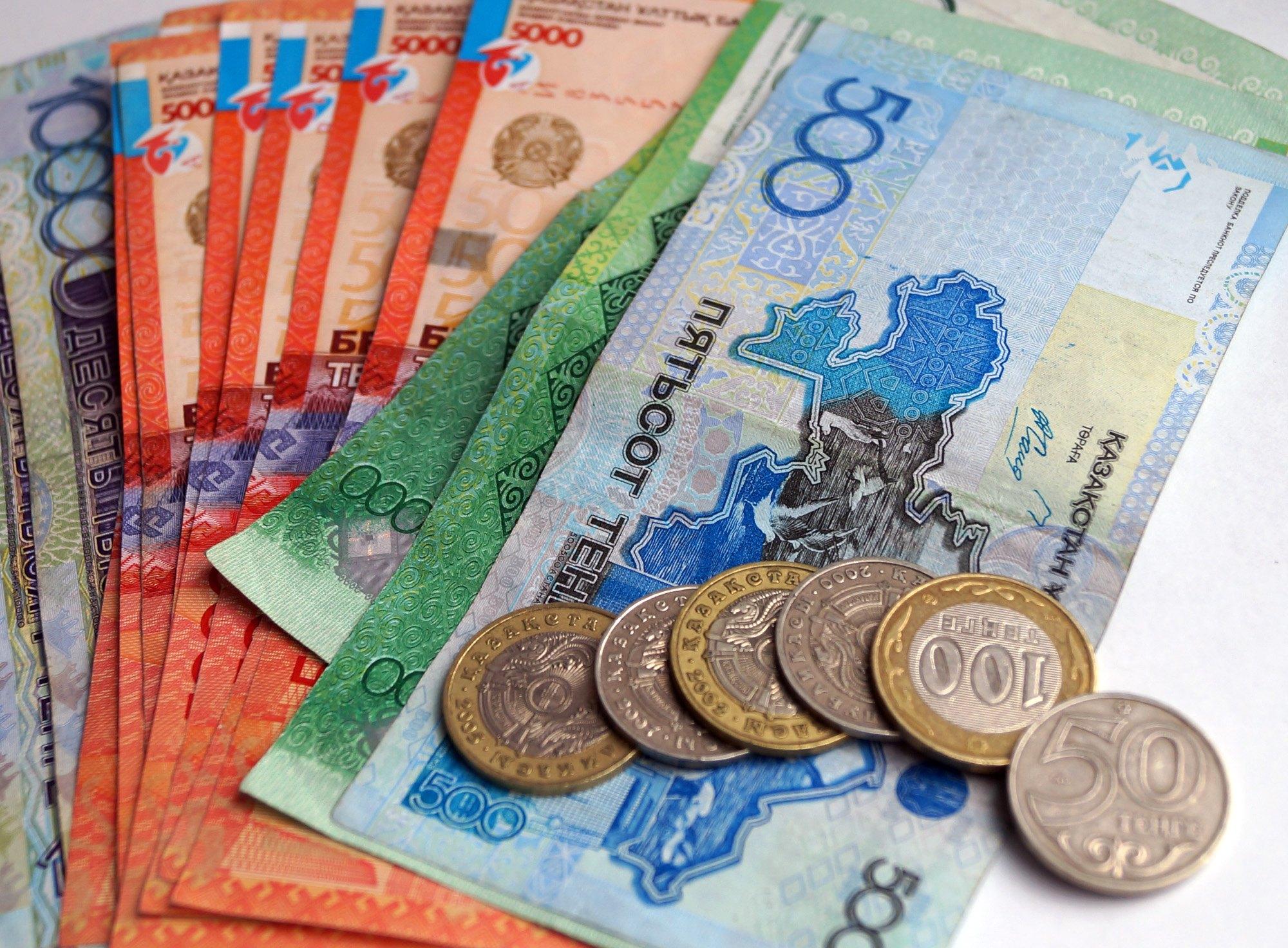 Взять займ в казахстане частный займ без предоплат москва срочно